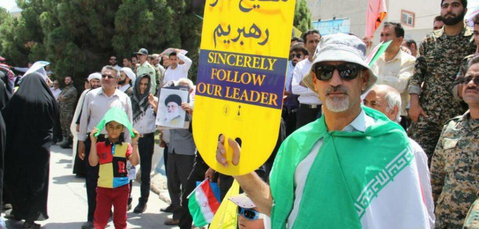 گزارش تصویری راهپیمایی روز قدس در کازرون/ عکاسان: علی و علیرضا گلچین
