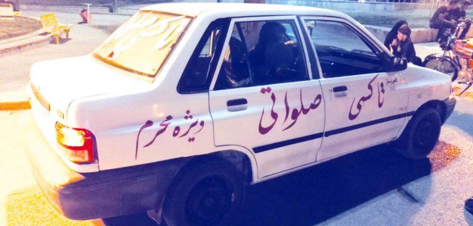 رانندهای که با حزن و اندوه محرمی، خودرو خود را به  تاکسی صلواتی تبدیل کرد