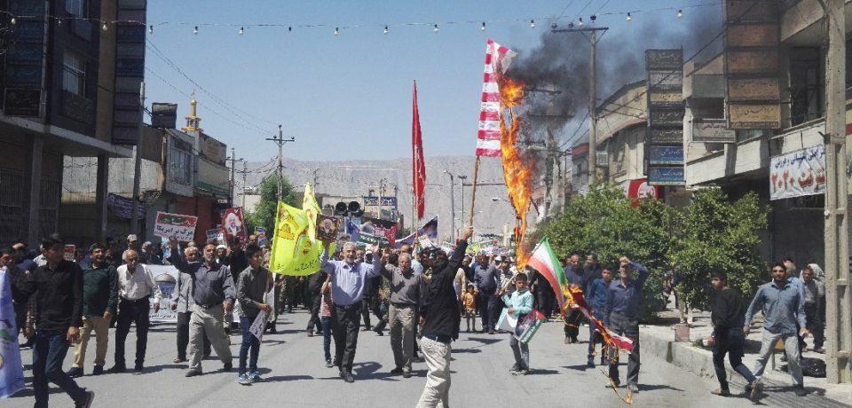 گزارش تصویری: راهپیمایی روز جهانی قدس در کازرون/ عکاسان: علی و علیرضا گلچین-داود کشاورز